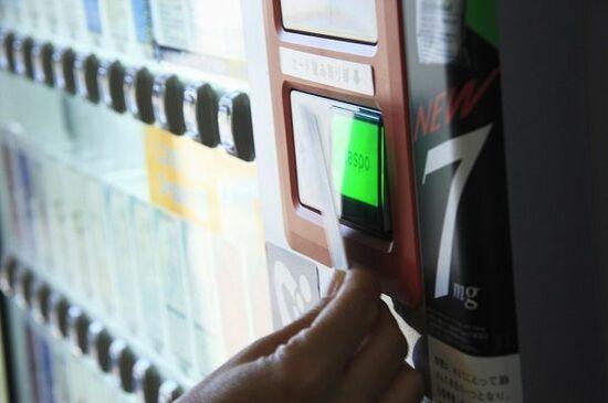 たばこ購入用ICカード「taspo」の発行受付開始【2008(平成20)年2月1日】