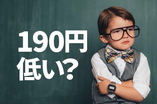 日経平均先物を見る時の注意点:3月12~29日は日経平均より約190円低い値で推移する