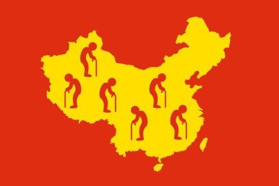 中国は人口14億でも高齢化。二人っ子政策は撤廃?養老ビジネスはアリ?