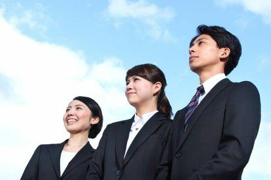 今春卒業の『大学生の就職内定率』は?