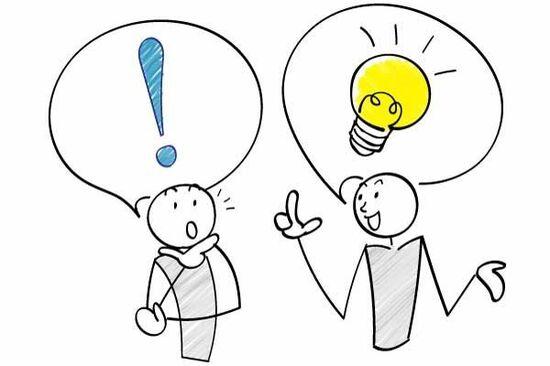 年末調整はなぜ必要?年末調整の基礎知識(1)