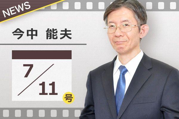 [動画で解説]5G関連銘柄(村田製作所、アンリツ)