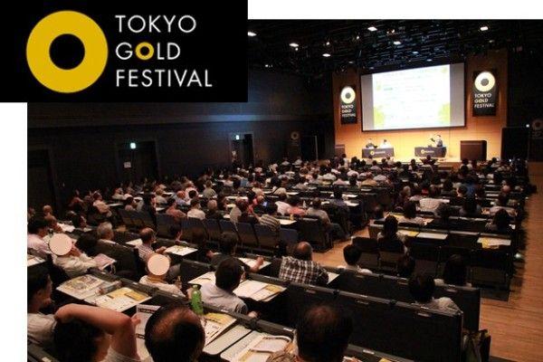 日本で唯一の金の祭典「ゴールドフェスティバル2018」!