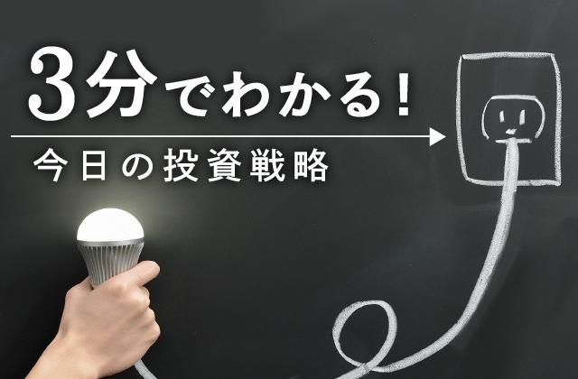 JR九州の鉄道事業が今期初めて黒字になる理由